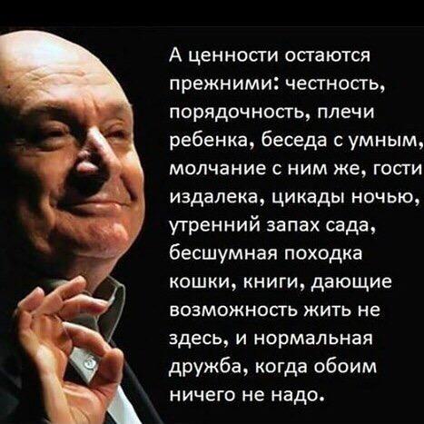 Дмитрий Коровкин | Санкт-Петербург