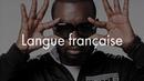 Французский язык Сейчас объясню!