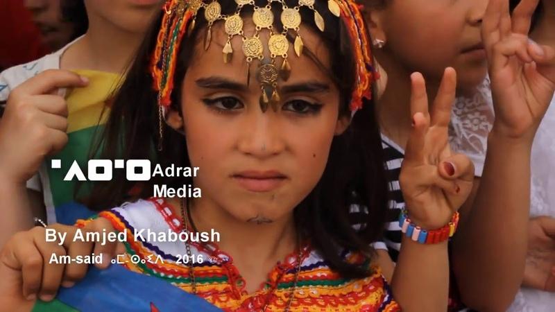 Competition Tamazight Language مسابقة في مادة اللغة الامازيغية جادو