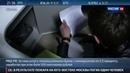 Новости на Россия 24 • Больше полумиллиарда через терминалы: раскрыта преступная схема