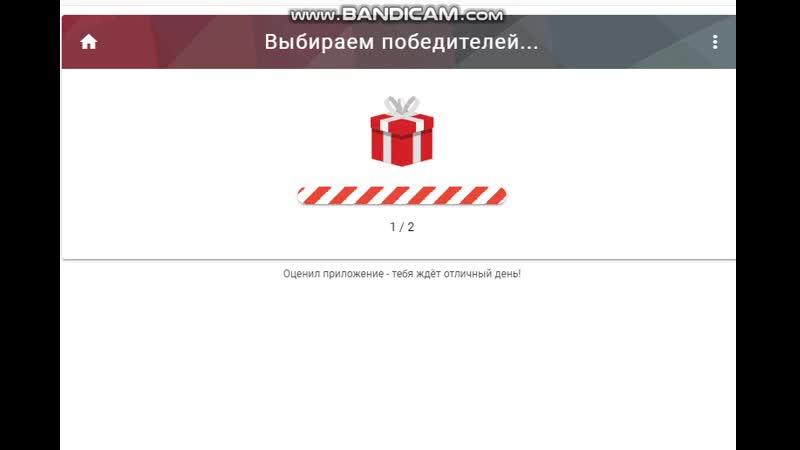 Сертификаты на 50.000 рублей