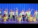 Студия танца Радость Танцуй добро