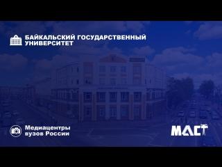 Медиацентр БГУ | МАСТ