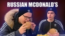 YOU WON'T BELIEVE WHAT THEY SERVE IN RUSSIAN MCDONALD'S