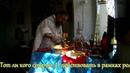 Никей - 04. ВОЛКИ И ОВЦЫ