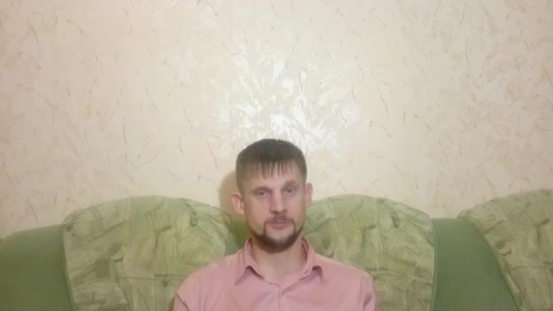 Отзыв Павла Рябова о личном коучинге