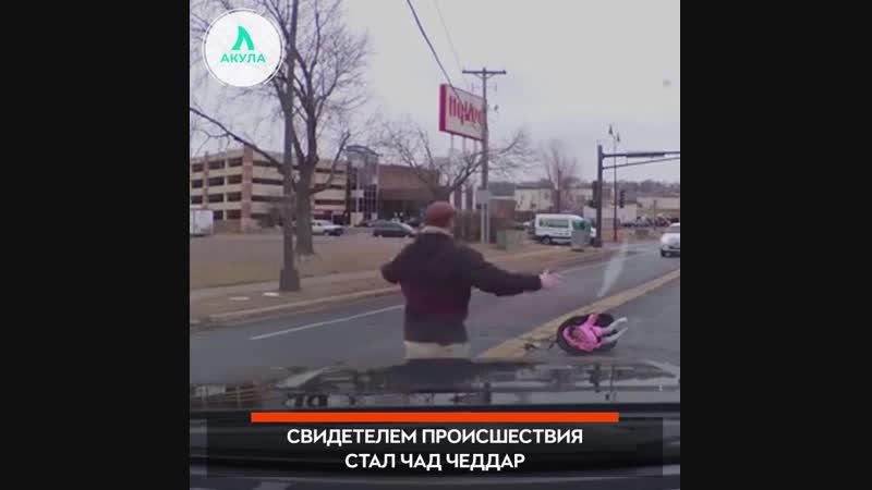 Ребенок выпал из машины на ходу | АКУЛА