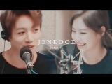 JUNGKOOK x JENNIE | jenkook | bout it