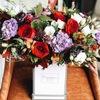 Цветы букеты доставка Уфа - Фрейя