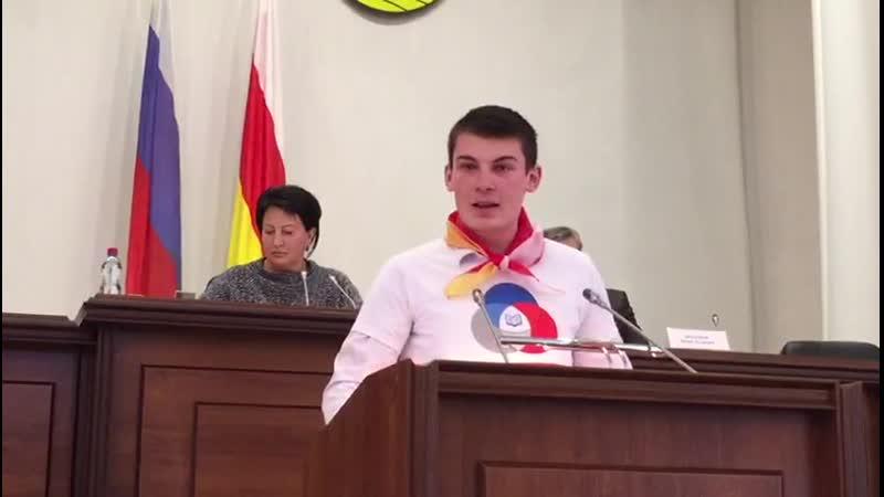 Выступление в Парламенте РСО Алания Батраз Акоев 19 04 19