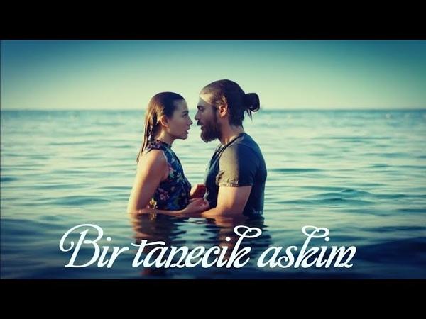 Джан и Санем / Ранняя пташка - Bir tanecik askim (Erkenci Kus)