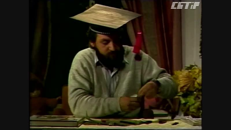 Мультиклуб (ТБК. 1994) 3 выпуск [ИСХОДНИК]