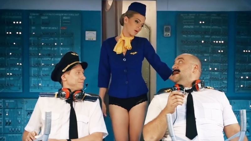 Разорвали девушке юбку! Злые пассажиры оставили девушку без трусов! Реалити шоу - авиация! пошив