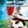 Mir-Sporta Gkirs
