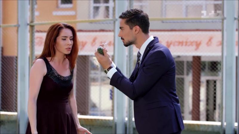 Алекс и Катя