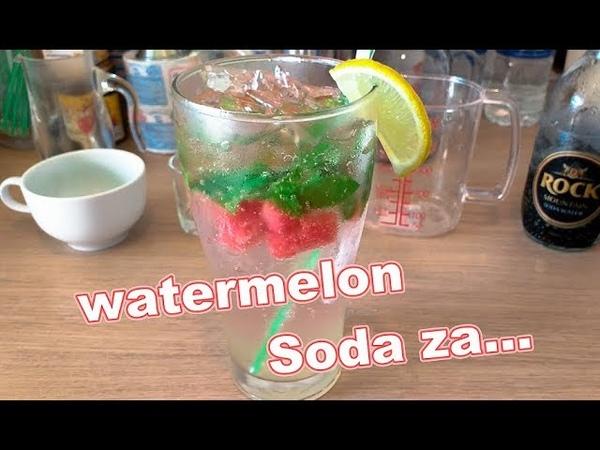 Watermelon soda mint แตงโมโซดามิ้น