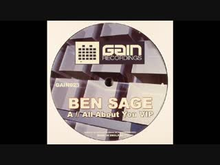 Ben Sage - All About You VIP