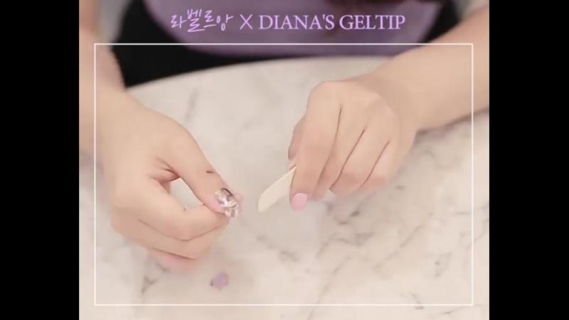 Yeo Seon Joo - Diana's Geltip