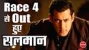 Race 3 Ke Producer Ramesh Taurani Ne Race 4 Se Kiya Salman Ko Bahar Salman Khan