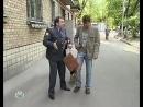Возвращение мухтара 4 сезон 8 серия«Богатый дедушка»