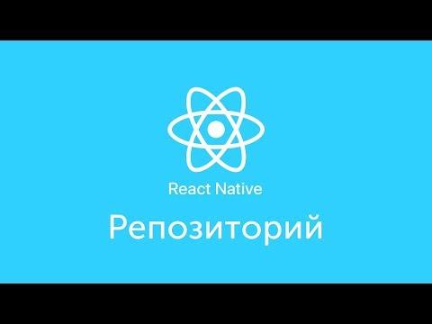 Репозиторий React Native Level 0