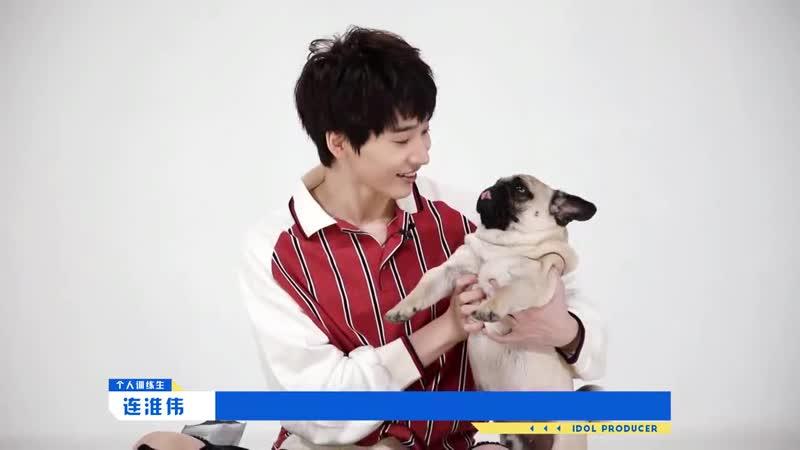 РУС САБ Лянь ХуайВэй приветствие Idol Producer 2