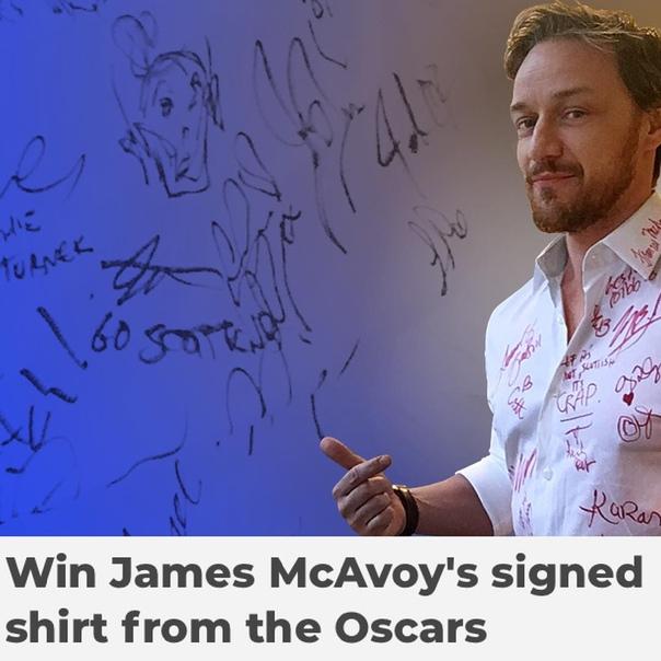 Джеймс МакЭвой выставил на торги свою рубашку