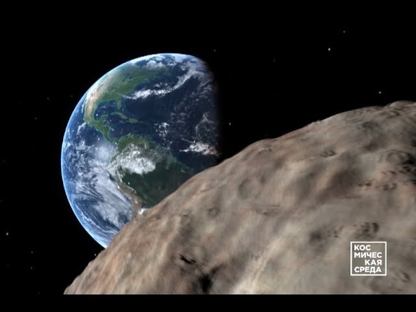 Космическая среда №218 от 23 января 2019