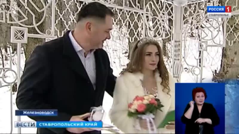 Трехсотая свадьба