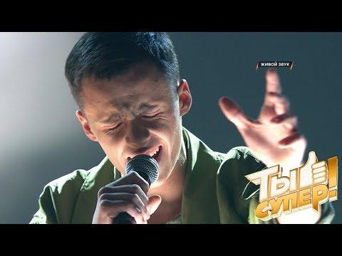 Овации и четыре «Ты супер!» Максим из Молдавии вновь всех покорил своим мощным вокалом
