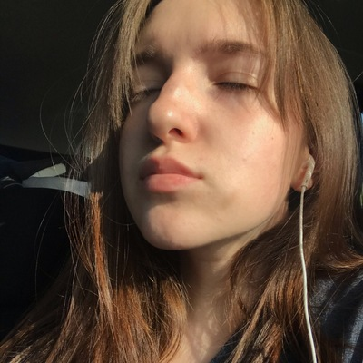 Елизавета Лизина