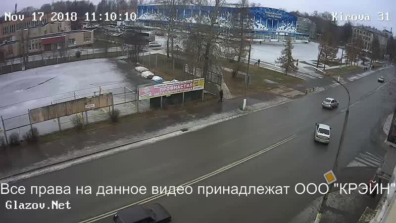 17 ноября 2018 г. Кирова.