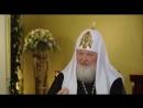 Патриарх Кирилл - бордели - моя слабость
