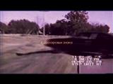 $UICIDEBOY$ x KIRBLAGOOP MAGNOLIA