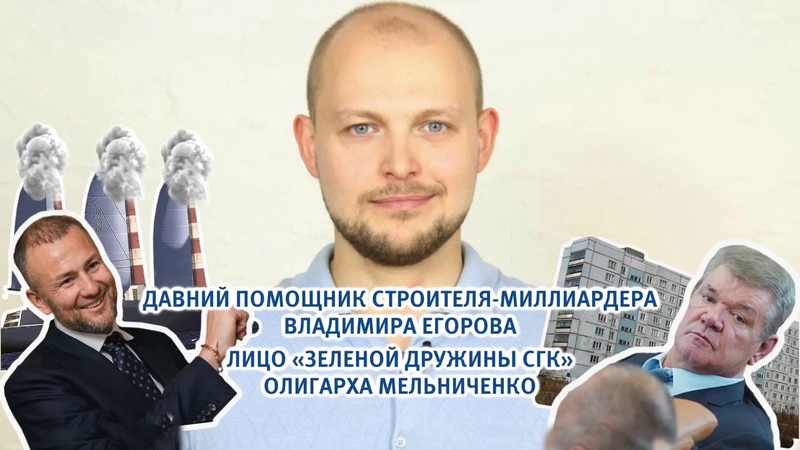Артем Речицкий - вся правда о кандидате