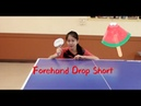 How to play forehand drop short--Yangyang's table tennis lessons