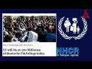 Bald 300 Millionen Moslems und Afrikaner in Europa