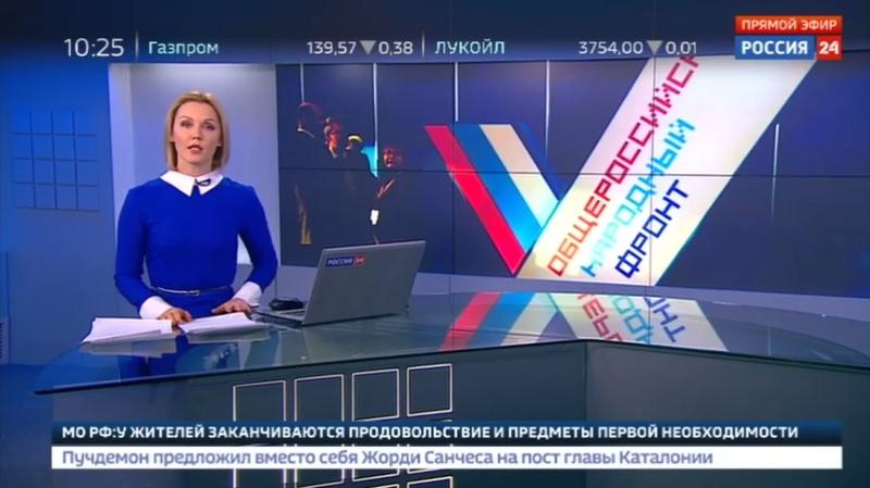 Новости на Россия 24 • На медиафоруме ОНФ обсудят Послание Владимира Путина Федеральному собранию