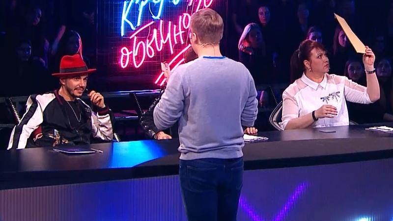 После фокуса Ольга Картункова попросила вызвать скорую Всё кроме обычного эксклюзив до эфира