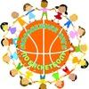 Молодежная лига по баскетболу города Рудного