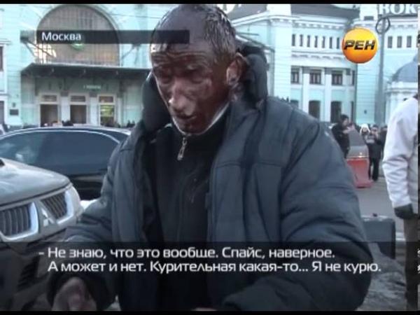 Адский разгром наркоточки Экстренный вызов 112 РЕН ТВ