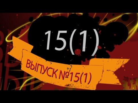 Гексликаст 15 1 Наполеон Бальзак Джек Лондон Драйзер