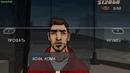 Прохождение GTA Chinatown Wars на 100% Трофей 3 Бриллиантовая шкатулка Diamond Pill Box