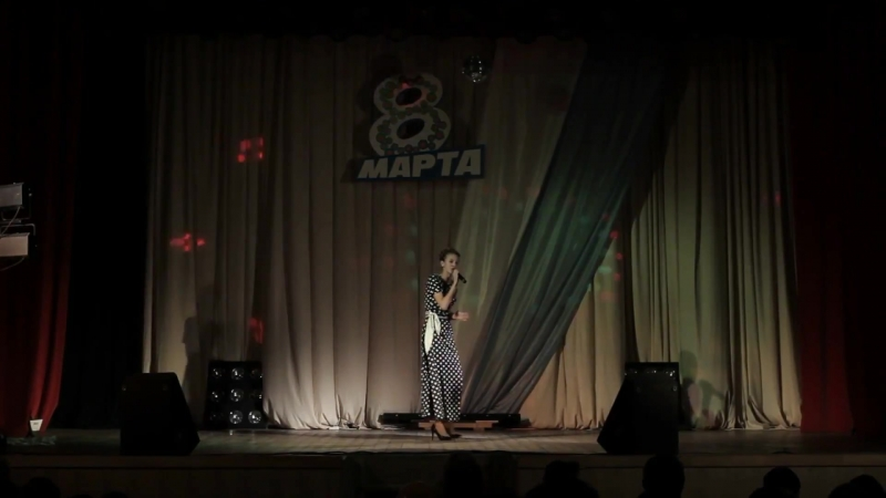 Ах ты Коля Николай - Валенки - Алина Купцова. ДК г. Невель