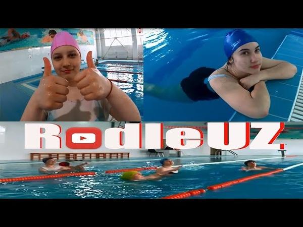 Бассейн Одногруппники Физическая культура RodleUZ Vlogs