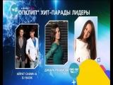 DJ Radik &amp Айрат Сафин - Премия TMTV 21.04.18 (Вручение)