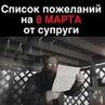Devo_tatyana video