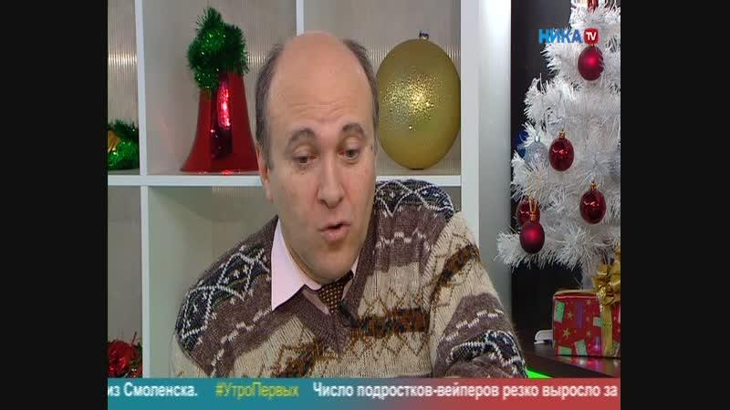 Александр Левин Нескучная классика