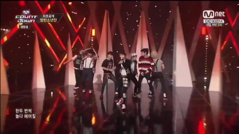 War of Hormone M Countdown Begins Comeback Stage
