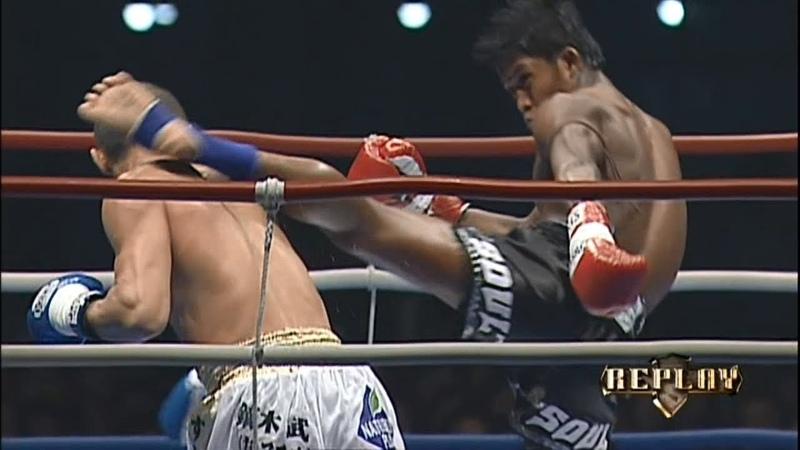 Buakaw Por Pramuk vs. Kozo Takeda